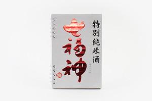 七福神 / 特別純米酒