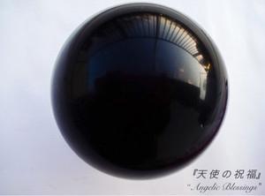 ブラックアゼツライト丸玉