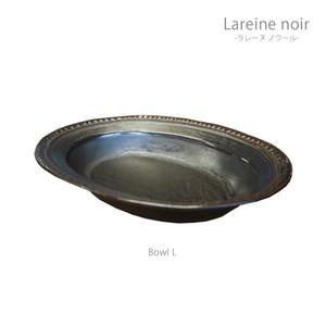 ラ・レーヌ ノワール ボールL 5201000500 maison blanche(メゾンブランシュ)【日本製】