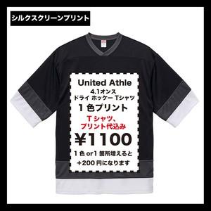 United Athle ユナイテッドアスレ 4.1オンス ドライ ホッケー Tシャツ(品番5935-01)