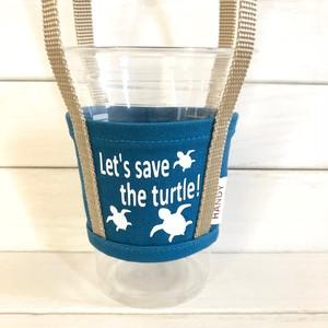 Turtle 〜cobalt blue〜