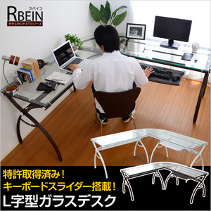 ガラス天板L字型パソコンデスク【-Rbein-ラバイン(L字型タイプ)】 TSP-GL