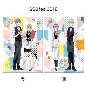 「SSB-超青春姉弟s-」A4クリアファイル SSBfes!2018