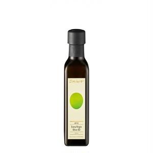 Lot 32 Extra Virgin Olive Oil (エキストラバージンオリーブオイル) 250ml