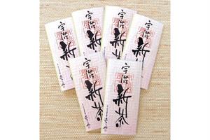 宇治新茶(6袋入り)