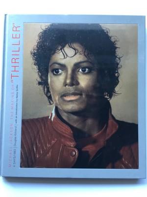 マイケル・ジャクソン:メイキング・オブ・スリラー