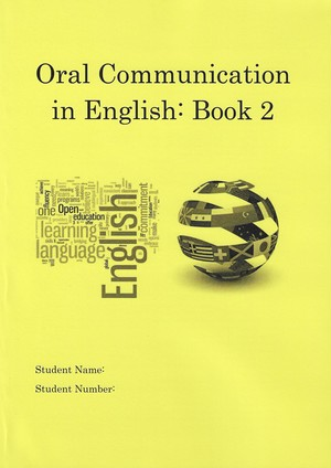 Oral Communication: Book 2 (Yellow)