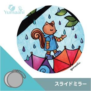 スライドミラー 携帯鏡 :りすさんの雨の日散歩