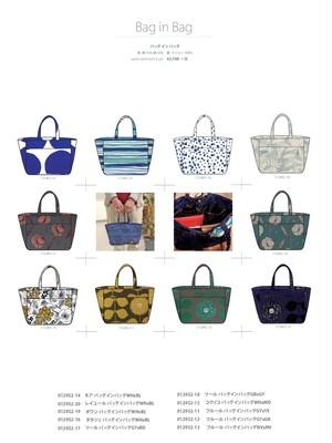 Bag in Bag バッグインバッグ
