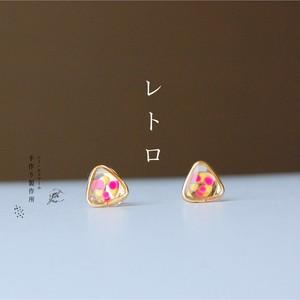 レトロなピアス  【樹脂ピアス / イヤリング】