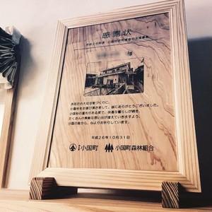【オリジナル製造】メモリアルボードA4