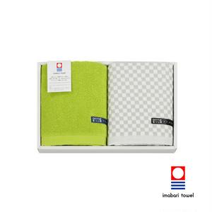 ビタミンカラーギフト フェイス×2タオルセット/グリーン