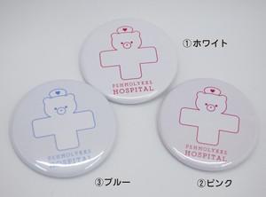 「HOSPITAL」44mm缶バッジ