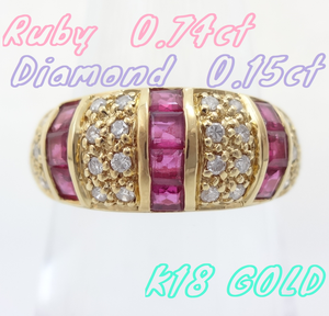 【SOLD OUT】ルビーダイヤモンド デザインリング 0.74ct 0.15ct K18 ~Ruby diamond design ring 0.74ct 0.15ct K18~
