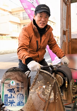 特別栽培 能登産カルゲン米のポン菓子 1.4キロ(1升)