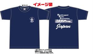 HSA Tシャツ