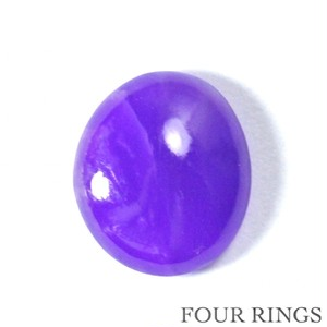 半透明の紫色がきれい☆天然スギライト ルース1.80ct(アメリカ・アリゾナ産)