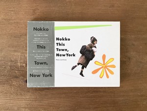 [古本]Nokko This Town, New York  Photo and Essay