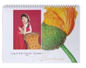 2019入山アキ子カレンダー