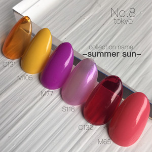 【期間限定】2020 S/S collection -summer sun-