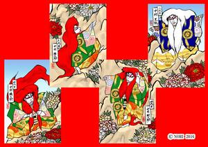 成駒屋 親子4人連獅子 ポストカードセット