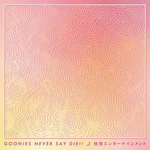 【DISTRO】Goonies Never Say Die!! / 恍惚エンターテイメント