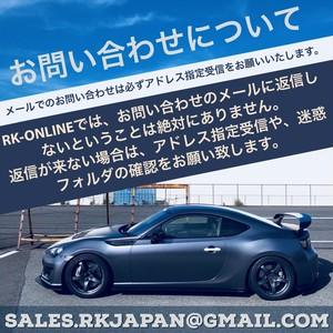 VERUS ENGINEERINGについて、代理店のRK-ONLINEからのご連絡です。