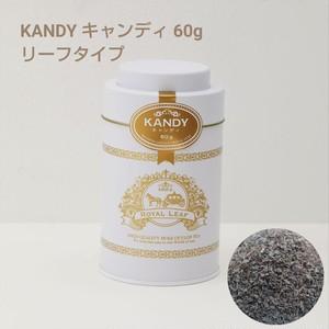 セイロンティーの王様*キャンディ60g入缶【100%無添加】