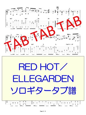 RED HOT/ELLEGARDEN ソロギタータブ譜