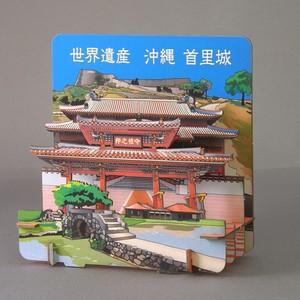3D立体ペーパーパズル(まねき猫(2種類)・霊峰富士シリーズ(2種類)・首里城