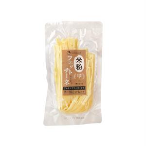 米粉フィットチーネ(半生麺)