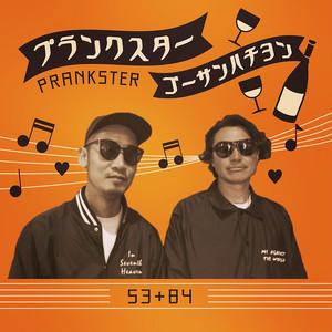 prankster / 53+84