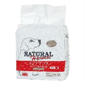 メンテナンス 【ビーフ&チキン】 成犬用シニア犬用 2袋 (3.1kg)X2【ナチュラルハーベスト】