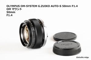 OLYMPUS OM-SYSTEM G.ZUIKO AUTO-S 50mm F1.4 オリンパス レンズ