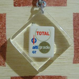 フランス TOTAL[トタル]石油会社モーターオイルボトル広告ブルボンキーホルダー