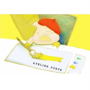ポストカード(ポルテちゃん) 411001