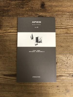 APIED(アピエ)VOL.36