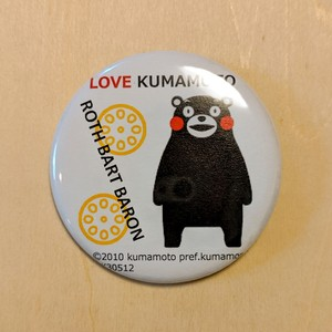 """Kumamon"" Button Badge (A)"