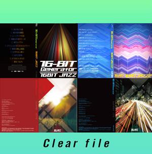 16-BIT Generator クリアファイル4枚セット