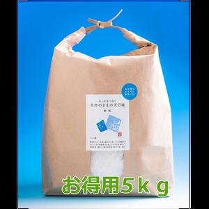 貊塩 すり お徳用5kg (ギリシャ産天⽇塩)