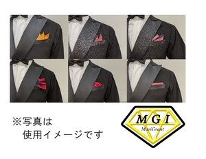 「ポケットチーフ(リバーシブル)」 MGI マリグラントインターナショナル ファッション ポケット ハンカチ チーフ ダンス 日本製