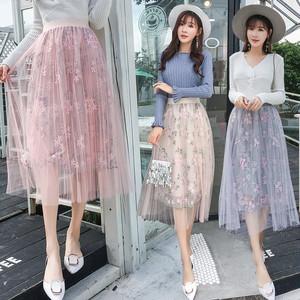 花柄 チュールスカート 韓国ファッション 大人かわいい
