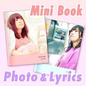 『In & Out』ミニフォト詩集 my song / love song