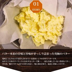 自家製天然バター+ 天然酵母ドライフルーツ漬け食パン+ 天然酵母食パン