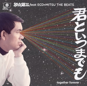 (7inch) ECD×DJ Mitsu the Beats 「君といつまでも(Together Forever Mix)」 / PUNPEE 「お嫁においで 2015」