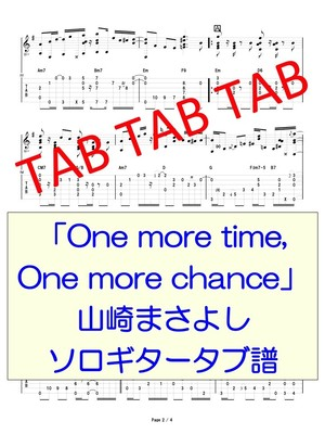 One more time,One more chance/山崎まさよし ソロギタータブ譜