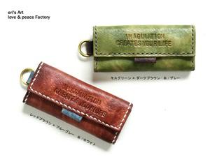 【受注生産】てのひらすっぽり財布 *5×5カラーパターン* OD-W-01-03