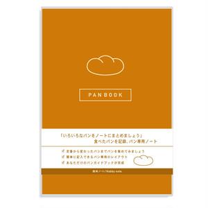 趣味ノート パン WA-070-BR