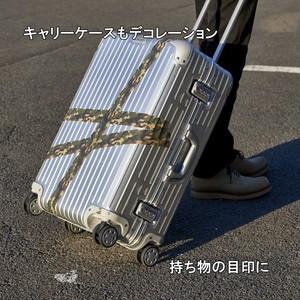 カモフラージュ(45mm×5m巻)YJV-09 デザイン養生テープ