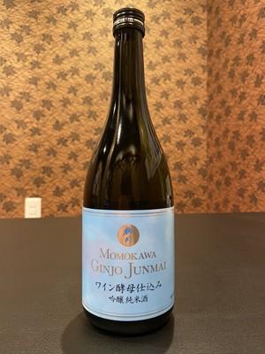 【日本酒】桃川 ワイン酵母仕込み 吟醸純米酒